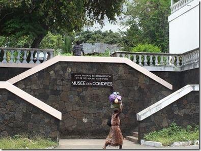 コモロの国立シーラカンス博物館