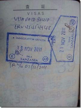 タンザニアの入出国スタンプ