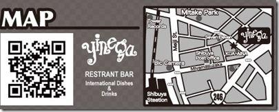 イェネガyinega地図マップ