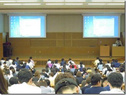 MASAKI世界一周大学講義