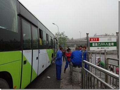 万里の長城行バス乗り場