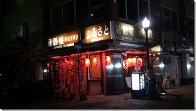 日系居酒屋多数