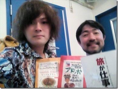 本山尚義MASAKI世界一周旅ラジオ