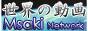 MASAKI NETWORK
