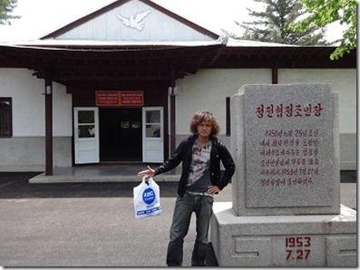 板門店 朝鮮戦争終戦締結場所