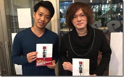 三木健司MASAKI世界一周
