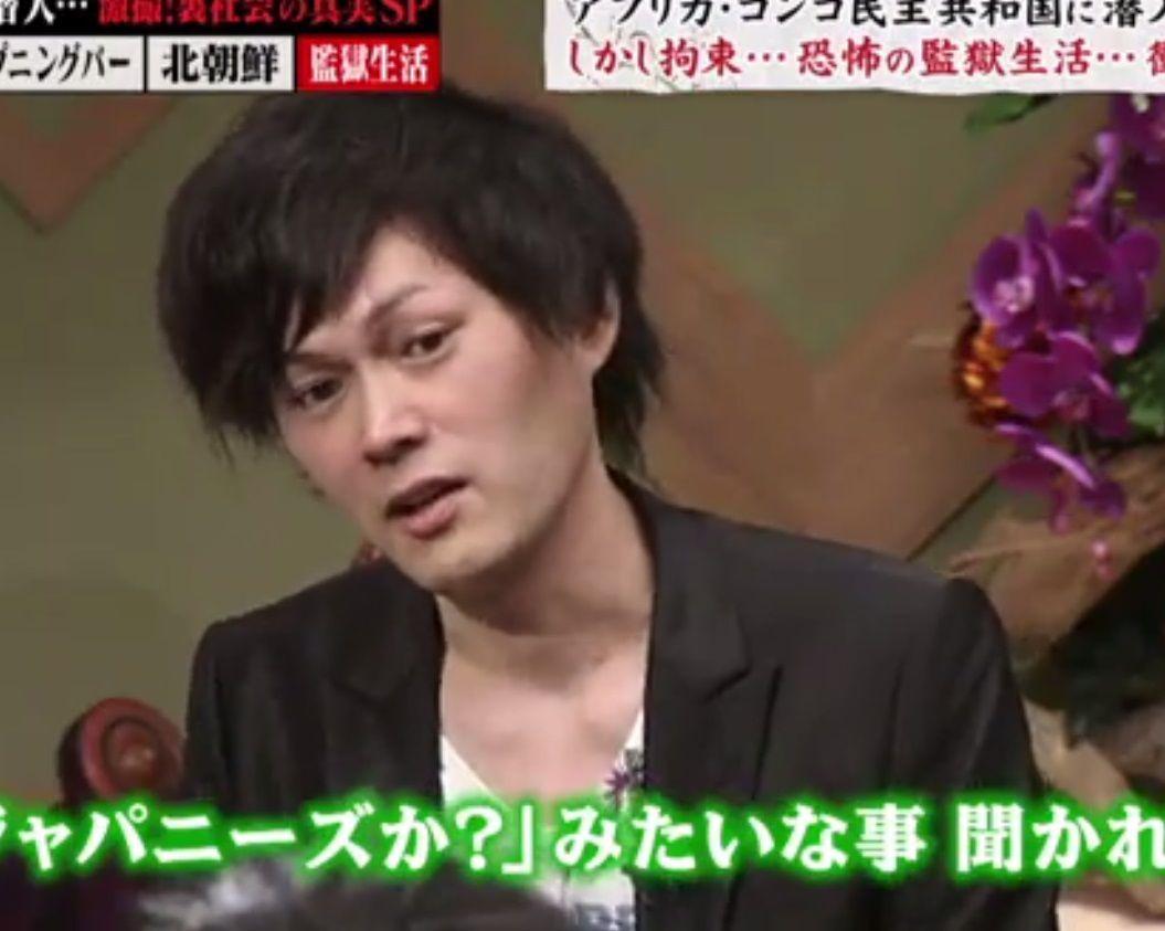 MASAKI世界一周ヨソで言わんとい亭テレビ出演
