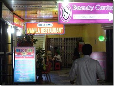 フィリピンモールのレストラン等