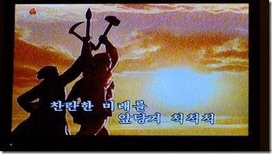 朝鮮労働党