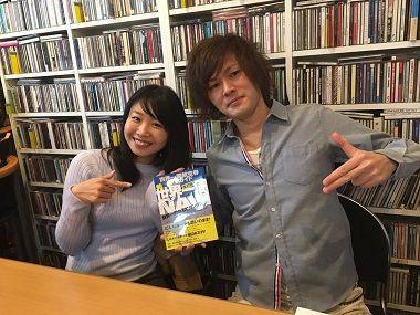 窪咲子MASAKI新世界一周NAVI改訂版マツコイケメンハンター