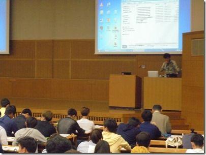 甲南大学での旅大学講義