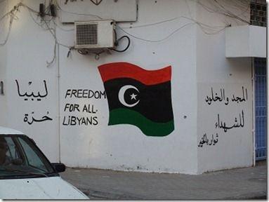 libya is freeの表記