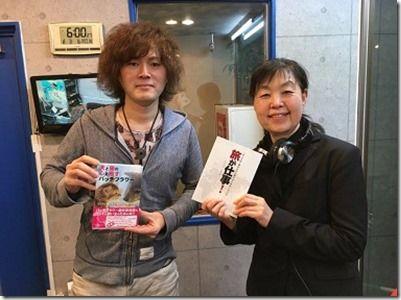 千田純子MASAKI世界一周