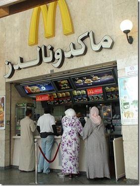 サウジアラビアのマクドナルド