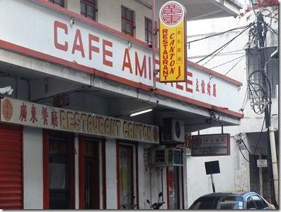 広東人経営のレストラン