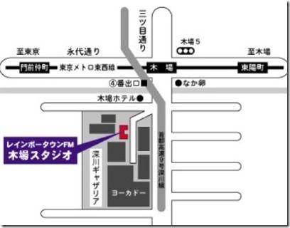 2-MASAKI_thumb1_thumb