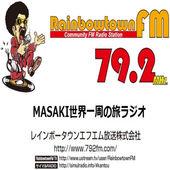 旅ラジオロゴ