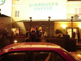 スターバックスペルーで一番大きい店舗