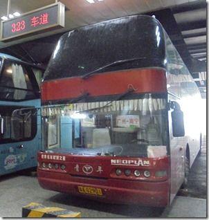 南寧行きのバス