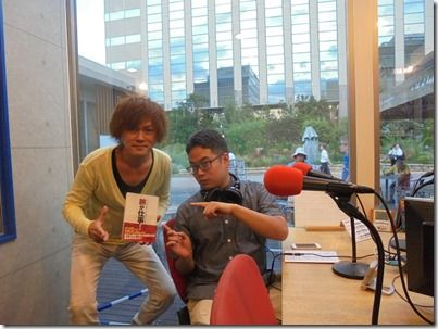 白井耕平MASAKI世界一周旅ラジオ