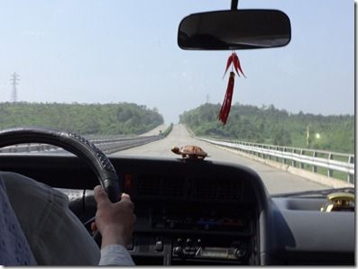 北朝鮮の国道