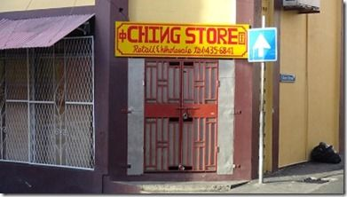 中国人の店