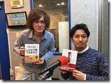 清水直哉MASAKI世界一周FM旅ラジオ - コピー
