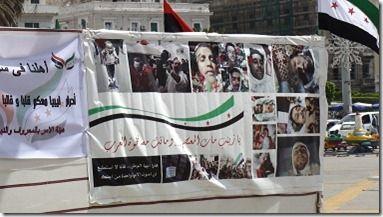 リビア革命で死んだ人の魂のメッセージか…