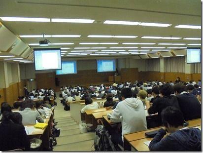 MASAKI世界一周 旅を仕事にする方法講義