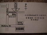 Mitsの地図はこちら!クリックで拡大!