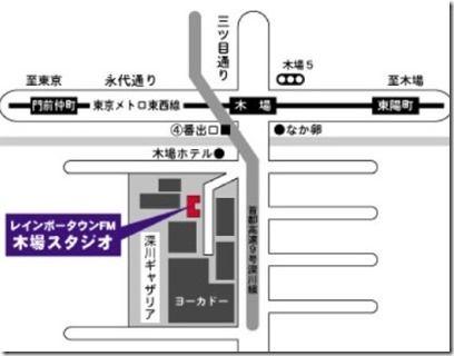2-MASAKI_thumb1