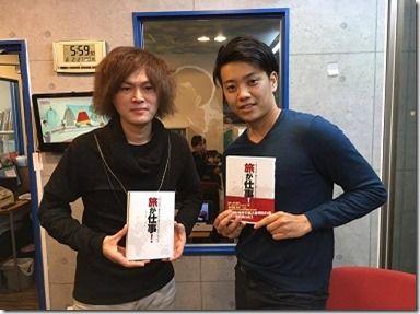 タビタツ三木健司MASAKI世界一周