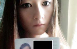 【画像】免許証と顔と無修正マ●コを晒されてしまった可愛い女の子・・・人生終了だろ