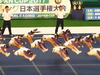 チアリーディング日本選手権での危険な落下事故。梅花女子。