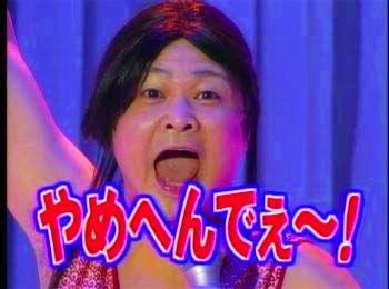 【エグログ】サイト再開のお知らせ