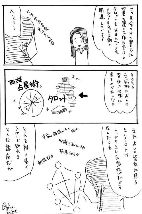 新規ドキュメント_253