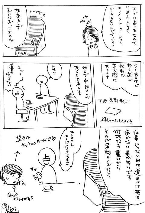 新規ドキュメント_293(2)