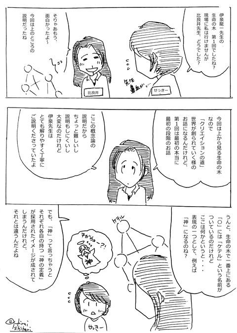 新規ドキュメント_476文字入り