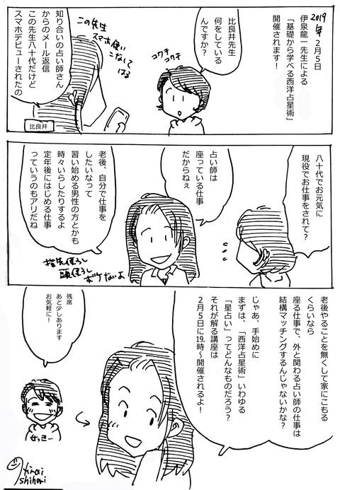 新規ドキュメント_468文字入り