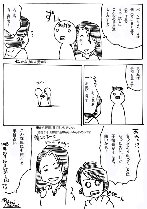 新規ドキュメント_431文字入り
