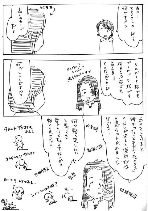 新規ドキュメント_270(2)