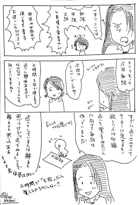 新規ドキュメント_272(2)