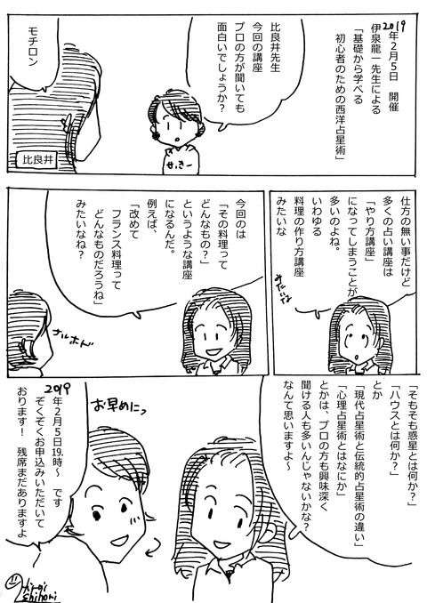 新規ドキュメント_467文字入り