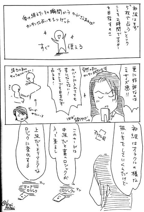 新規ドキュメント_271(2)