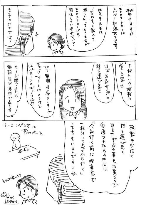 新規ドキュメント_304