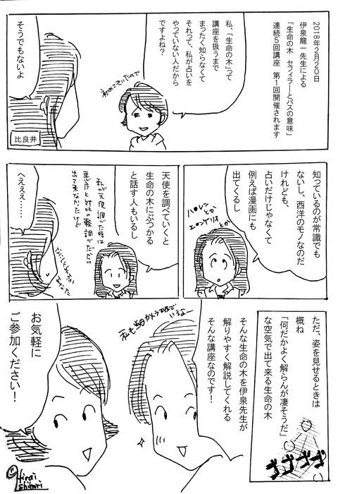新規ドキュメント_377(2)_文字入れ