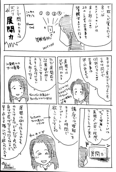 新規ドキュメント_298(2)