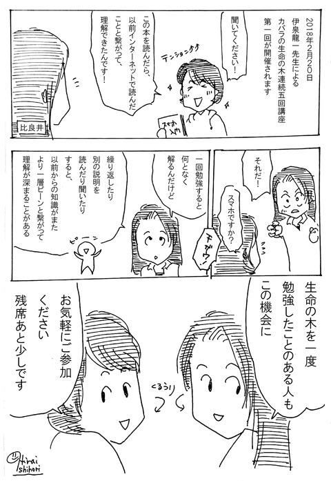 新規ドキュメント_390文字入れ