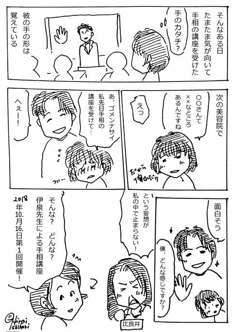 新規ドキュメント_444文字入り