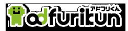 130930_adfuri_logo